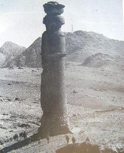 Minaret Chakari
